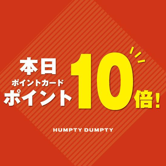 1月18日(金)ポイント10倍DAY